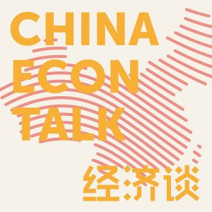 china-econ-talk-podcast